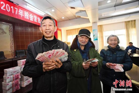 55期 雪山飞狐精选四肖八码