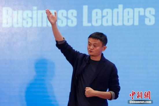 """12月5日,在浙江乌镇召开的第四届世界互联网大会举行""""企业家高峰对话――互联网时代的新经济""""论坛,就传统经济向互联网经济的转型等议题进行讨论。图为阿里巴巴集团董事局主席马云发言,并现场回答与会者提问。 <a target='_blank' href='http://www.chinanews.com/'>中新社</a>记者 杜洋 摄"""