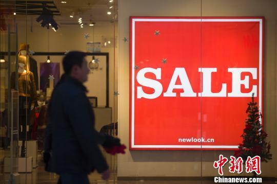 """中国服务业全景报告出炉 实现三个""""首次"""""""