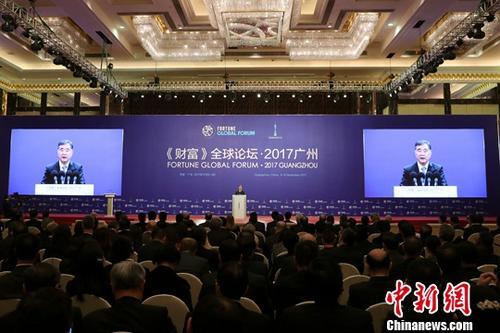 12月6日,2017年《财富》全球论坛在广州开幕。中新社记者 盛佳鹏 摄