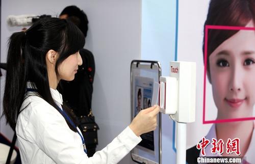 美媒:中國將人工智能運用于醫保領域美慢華一拍