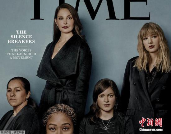 """10月初,《纽约时报》曝光好莱坞金牌制片人哈维・温斯坦涉嫌性骚扰多名女性,这一丑闻随后多个西方国家引发大规模揭发各行业性骚扰现象的网络风潮。在美国,从影视圈到国会山,再到多个州的地方议会,一大批重量级人物""""应声倒下""""。英国媒体也曝出多宗政界性丑闻。与媒体揭发同步,好莱坞女演员阿莉萨・米拉诺在社交媒体上发起""""我也是""""话题,号召性骚扰受害者公开自己曾遭受的伤痛。"""