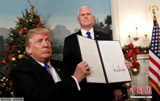 特朗普这一举动,引爆了整个国际关系界,耶路撒冷议题再次成为人们关注的焦点。图为特朗普展示签署的美国承认耶路撒冷为以色列首都的公告。