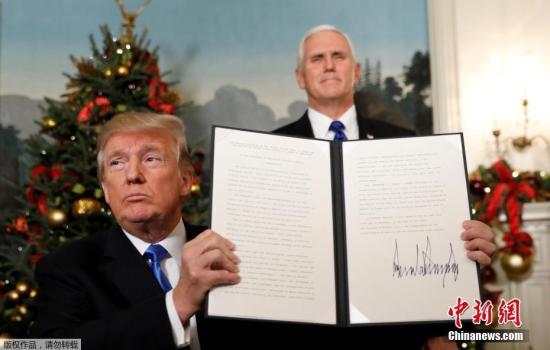 当地时间12月6日,美国总统特朗普在华盛顿发表声明,美国政府承认耶路撒冷为以色列首都,并将把美国驻特拉维夫大使馆搬迁至耶路撒冷。图为特朗普(左)与副总统彭斯(右)展示签名公告。