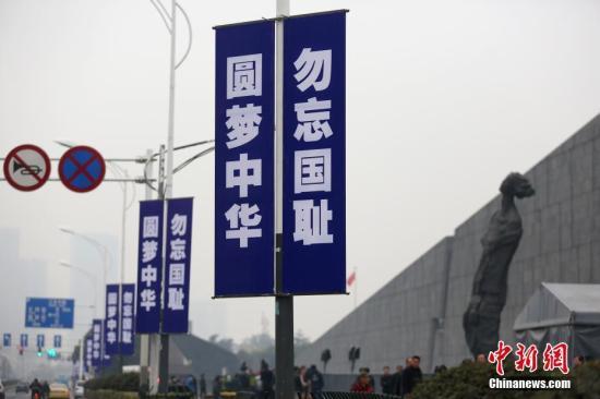 资料图:中新社记者 泱波 摄