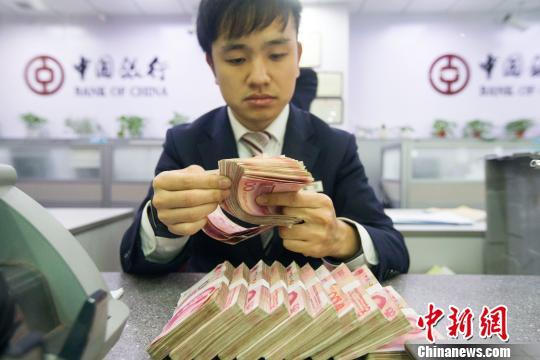 China's forex reserves rebound in June