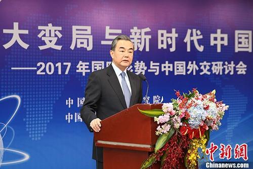 12月9日,中国外交部长王毅出席2017年国际形势与中国外交研讨会开幕式并发表主旨演讲。 中新社记者 韩海丹 摄