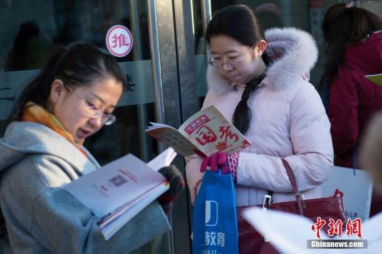 资料图。 <a target='_blank' href='http://www-chinanews-com.fengfactory.com/'>中新社</a>记者 武俊杰 摄