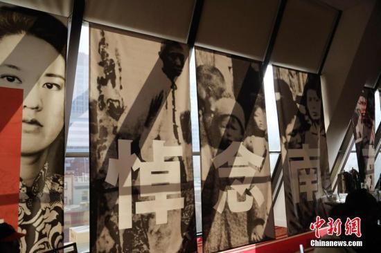 """12月10日下午,美国旧金山中华文化中心,中英文口号声不断响起,由南京大屠杀索赔联盟、旧金山湾区中国统一促进会、旧金山抗日史实维护会和慰安妇正义联盟联合主办的""""南京祭""""纪念活动进入第21年。<a target='_blank' href='http://www.chinanews.com/'>中新社</a>记者 刘丹 摄"""
