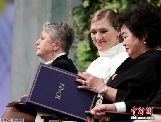 成立于墨尔本的废除核武器国际运动组织(International Campaign to Abolish Nuclear Weapons,简称ICAN)被授予2017年诺贝尔和平奖。日裔加拿大人节子被邀请代表ICAN领取诺贝尔和平奖。