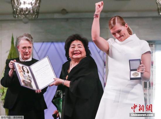 """当地时间2017年12月10日,挪威奥斯陆,2017年诺贝尔和平奖颁奖典礼在当地举行,""""国际废除核武器运动""""组织执行总监费恩(Fihn)偕日本广岛核爆幸存者节子领取奖项。"""