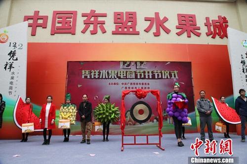 中国—东盟以水果为媒带火沿边加工业