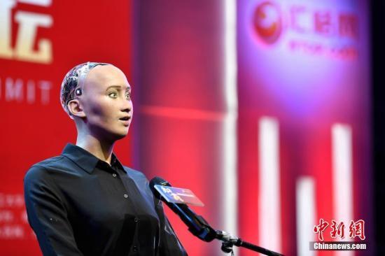 世界首个获得公民身份的机器人索菲亚。<a target='_blank' href='http://www.chinanews.com/'>中新社</a>记者 陈骥�F 摄