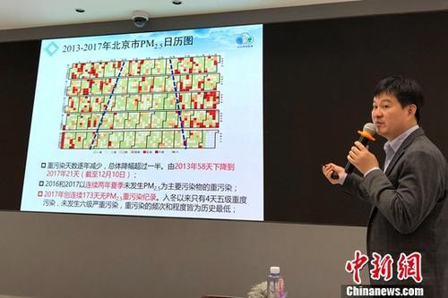 12月12日,北京市环境保护监测中心副主任刘保献对记者说,今年入冬以来,北京没有出现严重空气污染,重污染的频次和程度均为近5年来历史最低。图为刘保献向现场采访的记者介绍情况。中新社记者 阮煜琳 摄