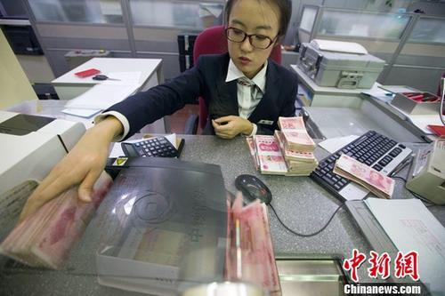 资料图:山西太原,银行工作人员清点货币。<a target=