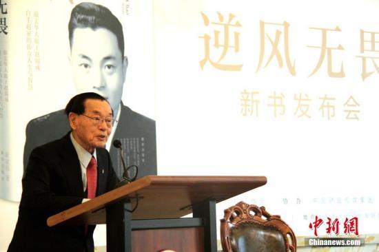 """12月13日,旅美华人船王、福茂集团创办人赵锡成人生传记《逆风无畏》新书发布会在北京举行。赵锡成在演讲中分享了自己的成长经历和人生感悟。他寄语年轻人,""""困难就是机会,机会就是成功的基础。""""<a target='_blank' href='http://www.chinanews.com/'>中新社</a>记者 李洋 摄"""