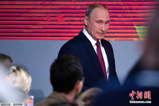 这是普京第13次举行年度记者会。