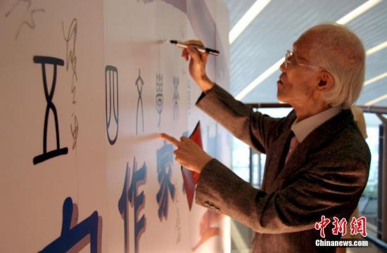 """2008年5月4日下午,""""台北文学季""""五四文学茶会在台北市举办,诗人余光中在会前签名留念。当天,余光中再谈台湾高中语文课程设置时说,语文课每周应至少有五节课,应增加古文所占比例,避免孩子语文能力弱化。 <a target='_blank' href='http://www.chinanews.com/'>中新社</a>记者 刘舒凌 摄"""