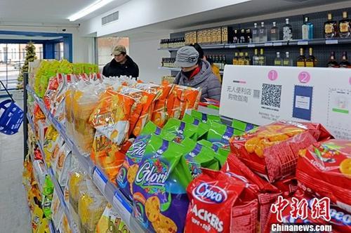 购物清单变了 洋货国货同台竞争局面正在打开