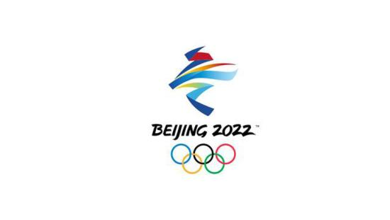 297 candidates interviewed for 2022 Beijing Winter Olympic Games