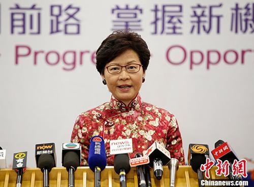 资料图:香港特别行政区行政长官林郑月娥 /p中新社记者 刘关关 摄