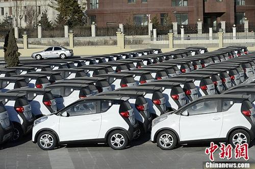 Auto firms rev up ride-sharing sector