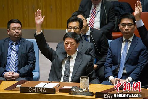 资料图片:中国常驻联合国代表团临时代办吴海涛。中新社记者 马德林 摄