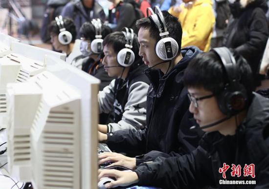 """资料图:""""海峡两岸大学生电子竞技大赛""""在南京正式开幕。泱波 摄"""