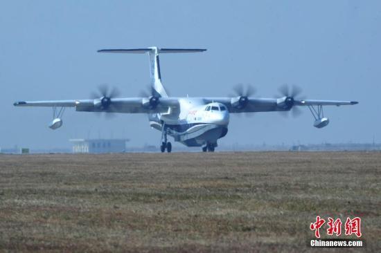 """12月24日,备受关注的全球在研最大水陆两栖飞机AG600在珠海金湾机场进行首次研发试飞。作为我国""""三个大飞机""""之一的大型水陆两栖飞机AG600,承载着国家和民族的使命,是当今世界在研的最大一款水陆两栖飞机,是继我国自主研制的大型运输机运-20、C919大型客机之后,我国在大飞机领域研制工作取得的又一重大成果。 <a target='_blank' href='http://www.chinanews.com/'>中新社</a>记者 陈骥�F 摄 文字来源:广州日报"""