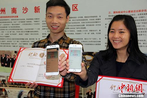 """重庆市时时彩一等代理:""""网证""""试点_无需实体身份证可办政务、住酒店等"""