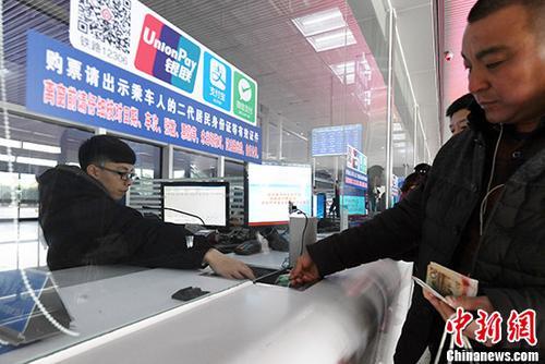 资料图:乘客排队买票。 中新社记者 王远 摄