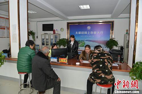 """资料图:地方政府网上办事大厅提供""""一站式服务""""。 <a target='_blank' href='http://www.chinanews.com/'>中新社</a>记者 张娅子 摄"""