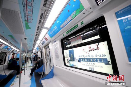 12月30日,北京地铁燕房线开通试运行,这是中国第一条具有完全自主知识产权的轨道交通全自动运行系统,燕房线位于北京房山区,本次开通线路包括14.4公里高架线路、9座车站,设计时速为80公里。当日,北京轨道交通燕房线、S1线、西郊线开通试运行。目前,北京轨道交通运营线路共22条、总里程608公里、车站370座。<a target='_blank' href='http://www.chinanews.com/' _fcksavedurl='http://www.chinanews.com/'>中新社</a>记者 张宇 摄