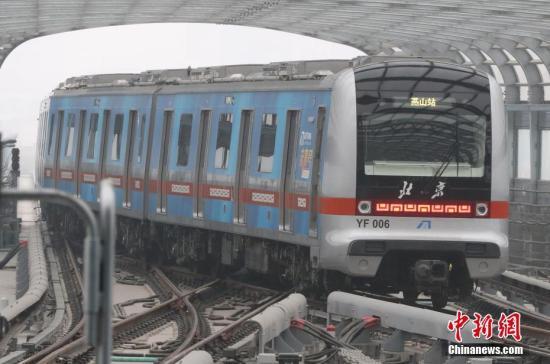 资料图:北京地铁燕房线<a target='_blank' href='http://www-chinanews-com.cd009dy.cn/'>中新社</a>记者 张宇 摄