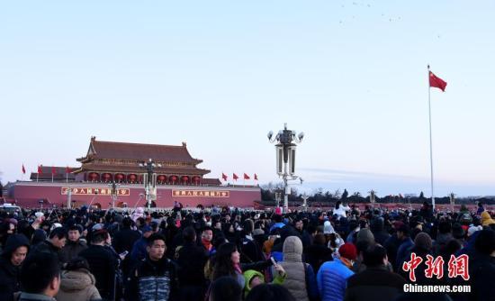 2018年1月1日清晨,2018年元旦升国旗仪式在北京天安门广场举行,大量民众在现场观看新年升旗。中新社记者 侯宇 摄