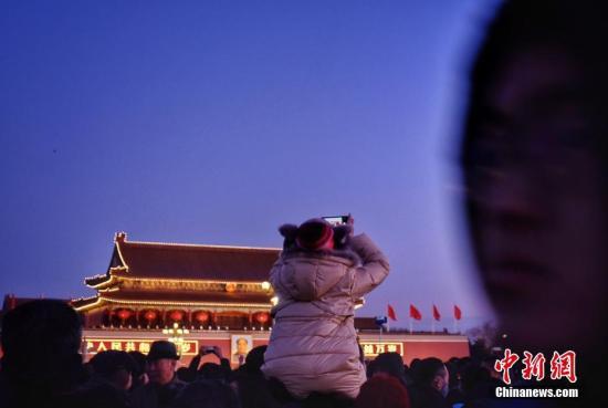 原料图:2018年1月1日,随着晨曦的第一缕阳光照耀在天安门广场,五星红旗冉冉升首。数万民多现场不雅旁观了2018年的第一场升国旗仪式。中新网记者 李霈韵 摄