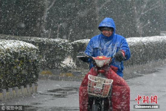 暴雪橙色预警发布:陕西、河南等地有大到暴雪