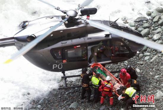 当地时间2018年1月2日,秘鲁,一辆载有50余名乘客的大巴坠落悬崖,已经导致至少36人死亡。