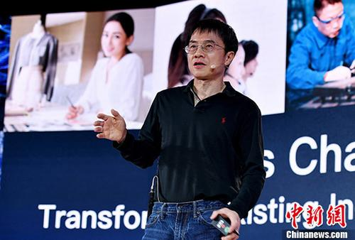 陆奇CES演讲:中国创新让世界受益