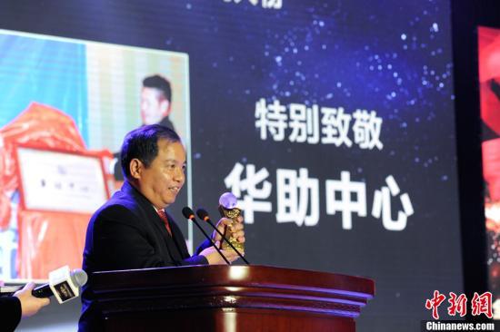 """1月10日,由中国新闻社主办、中国侨网承办的""""2017全球华侨华人年度评选颁奖典礼""""在北京隆重举行。全球华侨华人十大新闻评选已连续举办了16年,受到海内外侨界的广泛关注。今年,在十大新闻评选的基础上,新增了年度新闻人物评选。图为华助中心代表老挝华助中心主任陈毅奋。<a target='_blank' href='http://www.chinanews.com/' >中新网</a>记者 富宇 摄"""