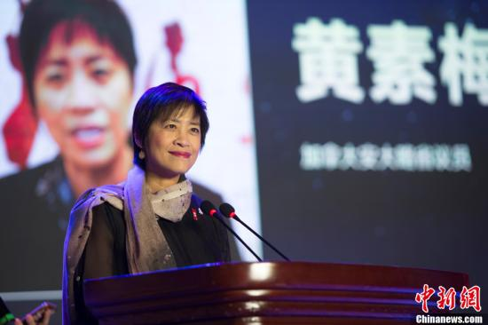 """1月10日,由中国新闻社主办、中国侨网承办的""""2017全球华侨华人年度评选颁奖典礼""""在北京隆重举行。全球华侨华人十大新闻评选已连续举办了16年,受到海内外侨界的广泛关注。今年,在十大新闻评选的基础上,新增了年度新闻人物评选。图为加拿大安大略省华裔议员黄素梅讲话。/p中新网记者 李卿 摄"""