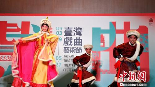 首届台湾戏曲艺术节将于今年3月至5月在新近建成的台湾戏曲中心举行。1月10日在台北举行的记者会上,主办方安排了台湾戏曲选段表演。图为《孝庄与多尔衮》选段。<a target='_blank' href='http://www.chinanews.com/'>中新社</a>记者 肖开霖 摄
