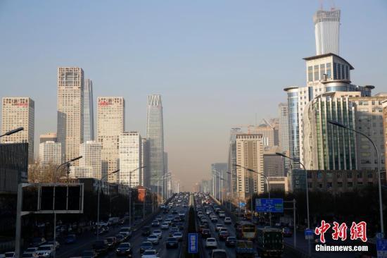 资料图:北京CBD地区。<a target='_blank' href='http://www.chinanews.com/' _fcksavedurl='http://www.chinanews.com/'>中新社</a>记者 李慧思 摄
