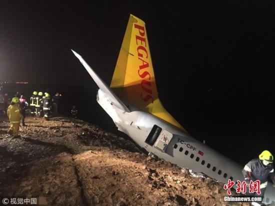 土耳其飞马航空公司一架客机降落时冲出跑道,挂在山崖边。
