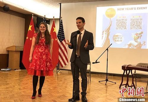 在中国传统佳节春节日益临近之际,中国驻洛杉矶总领馆1月13日举办一场别开生面的联欢会,同美国西南留华校友会嘉宾欢聚一堂。图为曾赴中国留学的美国年轻人发言。中新社记者 张朔 摄