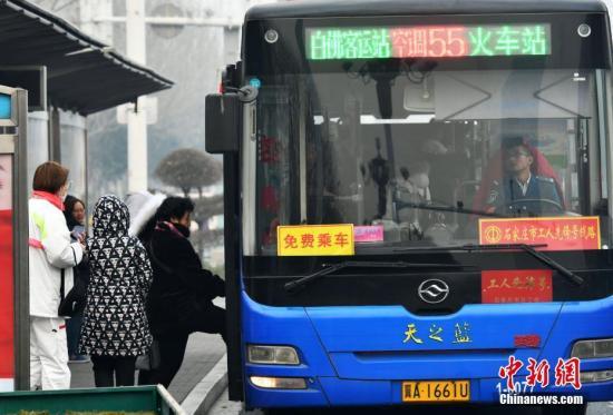 资料图:河北石家庄遭遇严重雾霾天气,市民免费坐公交。中新社记者 翟羽佳 摄
