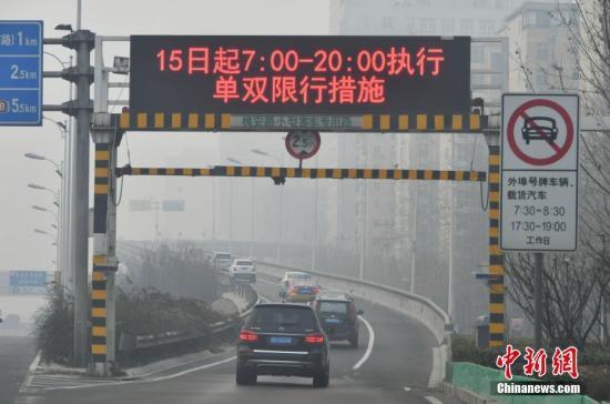资料图:雾霾天气。<a target='_blank' href='http://www.chinanews.com/'>中新社</a>记者 翟羽佳 摄