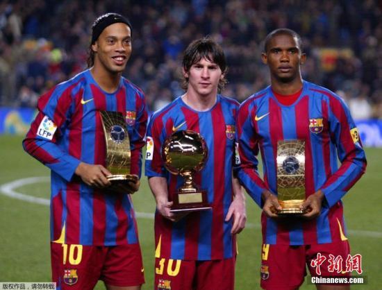 资料图:2005年,小罗(左)包揽世界足球先生和金球奖,成为足坛大满贯选手。那年横空出世的梅西获得了欧洲金童奖,巴萨当家射手埃托奥获得世界足球先生评选第三名。当年巴萨也将西甲冠军收入囊中。