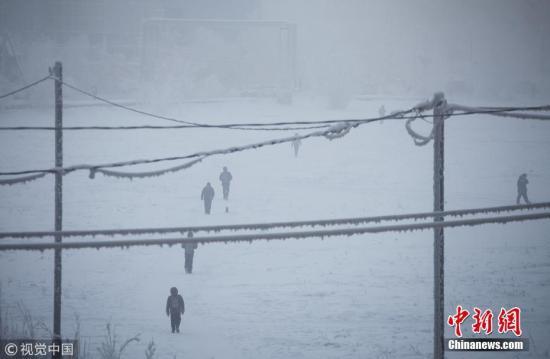 资料图:俄萨哈共和国(雅库特)的严寒天气。 图片来源:视觉中国