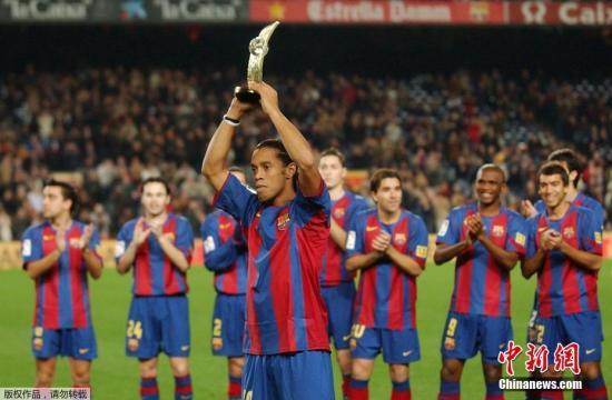 资料图:2004年12月21日,小罗展示自己的2004年世界足球先生奖杯。
